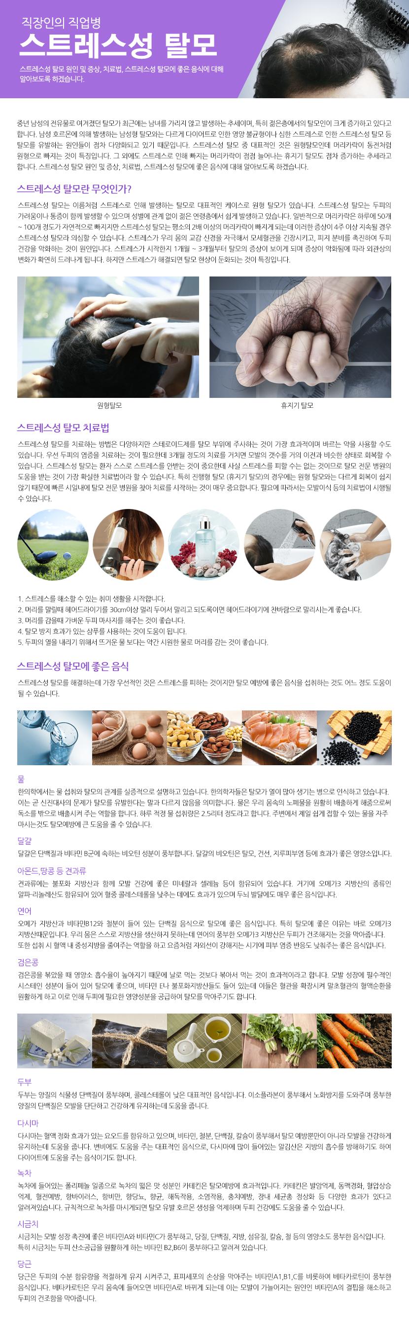 2009_mdh_05.jpg